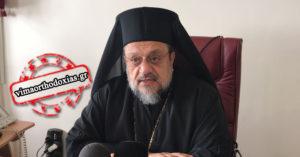 Μεσσηνίας Χρυσόστομος στο ΒΗΜΑ ΟΡΘΟΔΟΞΙΑΣ: «Η Εκκλησία και η Ιεραρχία ούτε εκβιάζονται ούτε απειλούνται»