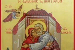 Αγία Άννα και το Θαύμα της Τεκνογονίας!