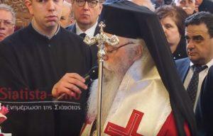 Καστορίας Σεραφείμ: «Επίσκοπος της Παρρησίας ο Παύλος» (ΒΙΝΤΕΟ)