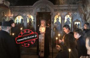 «Ο Γλυφάδας Παύλος δέχτηκε επίσκεψη από τον Αγιο Λουκά τον Ιατρό» (ΒΙΝΤΕΟ)