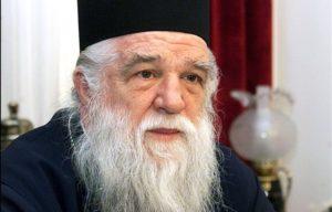 Καλαβρύτων Αμβρόσιος: «Ο κ.Τσίπρας εκτός από άθεος είναι και άπατρις»
