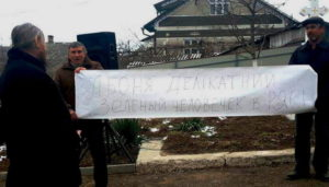 Πατριαρχείο Μόσχας: «Προβοκάτσιες κατά κοινοτήτων της Ουκρανικής Ορθοδόξου Εκκλησίας»