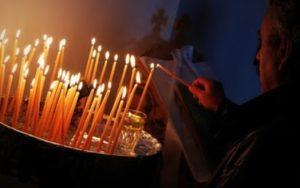 Πατερικαί διδαχαί περί ορθοδόξου παραδόσεως