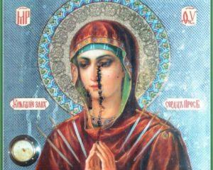 Η Παναγία της Επτάσπαθης και το Άγιο Μύρο στο αντίγραφο της θαυματουργού εικόνας