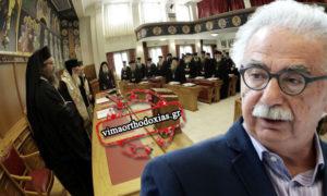 «Πόλεμος» κληρικών- Γαβρόγλου  για τις επίμαχες δηλώσεις περί εκβιασμών