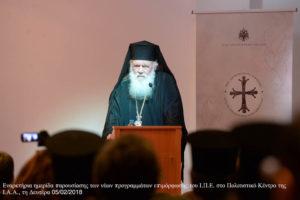 Δράσεις από το Ιδρυμα Ποιμαντικής Επιμορφώσεως της Αρχιεπισκοπής (ΦΩΤΟ)