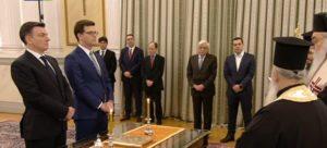Από τους έξι νέους υπουργούς ΜΟΝΟ οι δυο έδωσαν θρησκευτικό όρκο