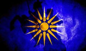 Η ΠΕΘ για τη Συμφωνία των Πρεσπών και τη Μακεδονία