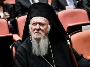 Επέστρεψε από την Αυστρία ο Οικουμενικός Πατριάρχης
