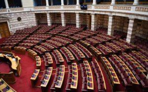 Ποιοι βουλευτές μετέχουν στην Επιτροπή Αναθεώρησης του Συντάγματος