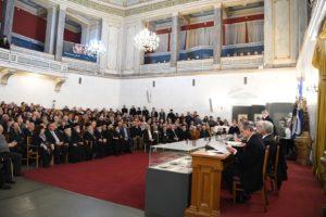 Παρουσίαση βιβλίου Μοναχού Μάξιμου Ιβηρίτη για τον Πατριάρχη Γρηγόριο Ε'