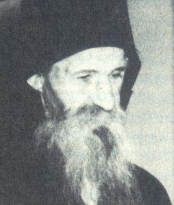 Γέροντας Αυξέντιος Γρηγοριάτης (1892 – 1/14 Μαρτίου 1981)