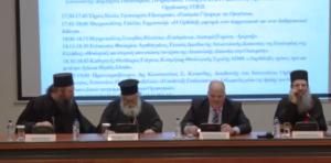 Οι Αγιορείτες για την «Εκκλησιαστική και Θρησκευτική Διπλωματία»