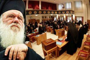 Συνέρχεται εκτάκτως η Ιερά Σύνοδος από 19 έως 21 Μαρτίου