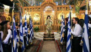 Ο Ναυπάκτου Ιερόθεος για τον Ευαγγελισμό της Θεοτόκου