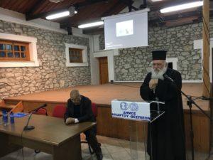 Ο Αρχιεπίσκοπος στην ομιλία του Επισκόπου Θεσπιών Συμεών (ΦΩΤΟ)