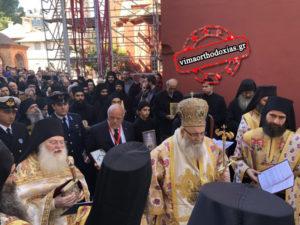 Αγιο Ορος: Μεγαλοπρεπής Εορτασμός για την Κυριακή της Ορθοδοξίας στο Βατοπαίδι (ΒΙΝΤΕΟ & ΦΩΤΟ)