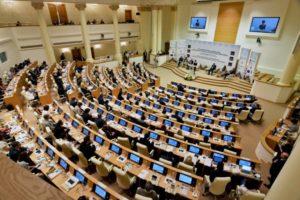 Στην Βουλή της Γεωργίας η Ουκρανική Αυτοκεφαλία