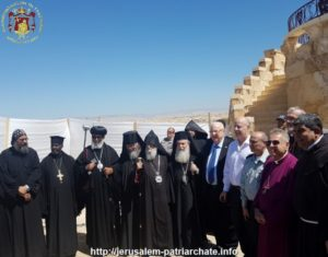 Ο Πρόεδρος του Ισραήλ στον τόπο Βάπτισης του Χριστού