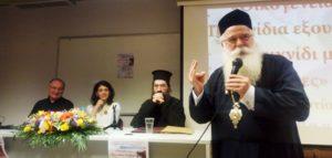 Β΄ συνάντηση διαλόγων Θεολογίας-Ψυχολογίας στο Βόλο (ΦΩΤΟ)