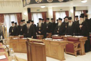 Ιεραρχία: Η εκλογή και τα ερωτηματικά της διαδικασίας