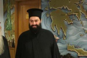Νέος βοηθός Επισκόπου ο Πρωτοσύγκελος της μητρόπολης Νικαίας