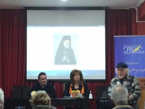 Αυστραλίας Στυλιανός: Οι ανθρώπινες σχέσεις στην ποίηση