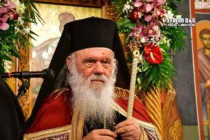Ναύπλιο: Ομιλία του Αρχιεπισκόπου για το διπλό εορτασμό (ΒΙΝΤΕΟ)