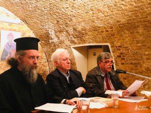 «Εκκλησία και Γένος εν αιχμαλωσία» – Εκδήλωση στην Κέρκυρα (ΦΩΤΟ)