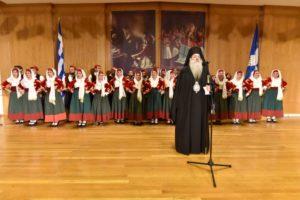 Εκδήλωση της Ι.Μ. Πειραιώς για το διπλό εορτασμό της 25ης Μαρτίου (ΦΩΤΟ)