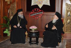Βαρθολομαίος για ουκρανικό: Κάνει έκκληση στην Αντιόχεια και απορρίπτει την Πανορθόδοξη