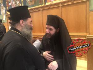 Κωδωνοκρουσίες στη Σιάτιστα για το νέο Μητροπολίτη Αθανάσιο (ΒΙΝΤΕΟ)