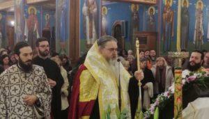 Οι Β΄ Χαιρετισμοί από τον Καλαμαριάς Ιουστίνο στη Ν. Ιωνία