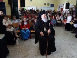 Σε σχολική γιορτή για την 25η Μαρτίου ο Χαλκίδος Χρυσόστομος (ΦΩΤΟ)