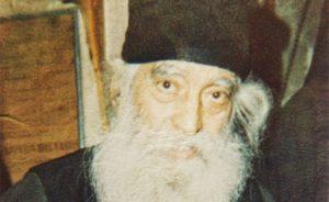 Μοναχός Νήφων Κωνσταμονίτης