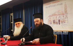 Σχολή Γονέων της Ι. Μ. Αργολίδος με ομιλητή τον π.Χαρ. Παπαδόπουλο (π. Λίβυο)