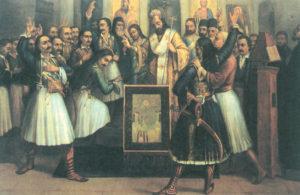 25 Μαρτίου: Παλαιών Πατρών Γερμανός και η Επανάσταση του 1821