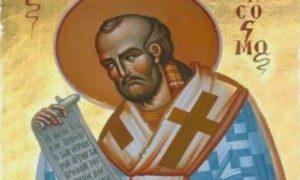 Άγιος Ιωάννης ο Χρυσόστομος: O Θεός μας ακούει και όταν σωπαίνουμε