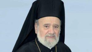 ΕΚΤΑΚΤΟ: Εκοιμήθη ο Αρχιεπίσκοπος Αυστραλίας Στυλιανός