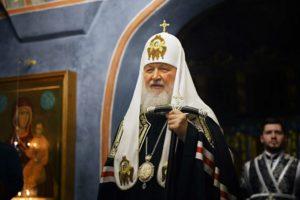 Μόσχας Κύριλλος: Είμαστε αδέλφια στην πίστη με τους Έλληνες