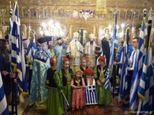 Αρχιερατικό Συλλείτουργο για την Ευαγγελισμό της Θεοτόκου στην Καστοριά (ΦΩΤΟ)