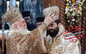 Χειροτονία του Επισκόπου Ευρίπου Χρυσοστόμου (ΦΩΤΟ)