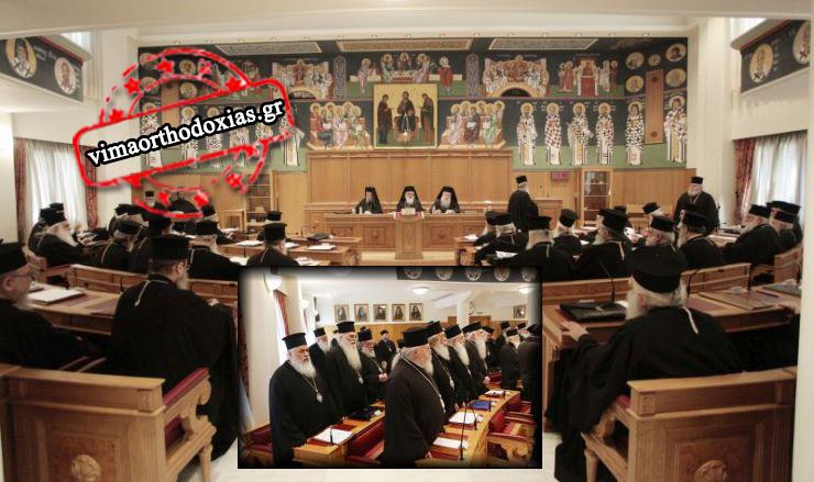 «Καρφιά» Ιερώνυμου για την Ιεραρχία- Αποκλειστικές κυβερνητικές δηλώσεις!