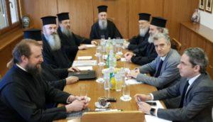 Συνεδρίασε η Επιτροπή Διαλόγου