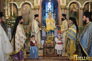 Ο Καισαριανής Δανιήλ στον Ιερό Ναό Ευαγγελισμού της Θεοτόκου Υμηττού (ΦΩΤΟ)