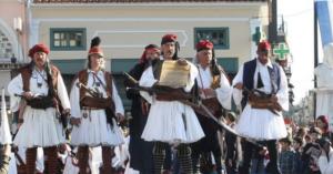 Καλαμάτα:  «Μακεδονία Ξακουστή» άκουσαν  μητροπολίτης και Πρόεδρος!