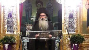Στη Λάρισα ομίλησε ο π. Λουκάς Γρηγοριάτης