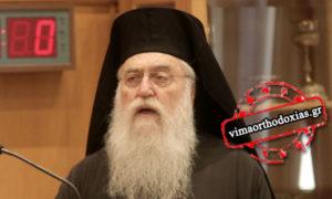 Νέος Μητροπολίτης Περιστερίου ο Επίσκοπος Μεθώνης Κλήμης