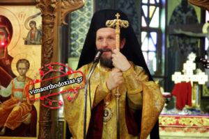 Εκλογή-θρίλερ: Ο Επίσκοπος Σαλώνων Αντώνιος νέος Μητροπολίτης Γλυφάδας