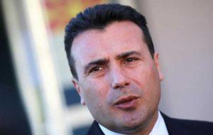 Ο πρωθυπουργός της ….Βόρειας Μακεδονίας συγχαίρει τον ελληνικό λαό!